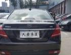 吉利汽车 2016款 帝豪 三厢 1.5L 手动豪华版