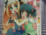 日本动漫碟片dvd