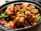 杨铭宇黄焖鸡米饭加盟费多少钱怎么加盟加盟方式 加盟条件