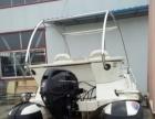冲锋舟 推进器 船外机 橡皮艇 船马达