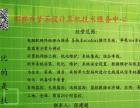 邯郸市梦菩提计算机网络维护专家