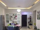 伊泰集团附近《仁和新城》带家具家电 房东自住房