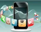 手机+PC版直销管理软件 直销软件系统源代码(.net语言)