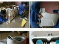 丽园路专业马桶维修拆装卫浴洁具面盆座便器安装