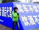 天津到外省代开车驾驶长途司机电话