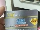 转让阳江市雄健健身卡次卡一张