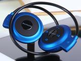 PLUFY新款供应 无线运动挂耳式蓝牙耳机 3D立体声时尚耳麦混