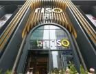 上海百联riso未来店加盟费多少钱加盟前景怎么样?