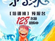 金牛区小朋友暑期游泳培训班开课了