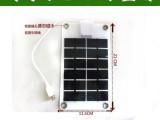 太阳能电池板发电内置稳压器USB接口进口电池片手机充电器时尚