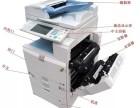 复印机,打印机,黑白彩色一体机