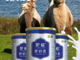 龙岩连城县孕妇驼奶粉礼盒生产,驼能生物科技的产品高大上欢迎