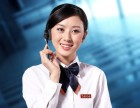 欢迎访问% 福州樱花热水器网站(全国)各中心)%售后服务维修