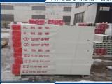凹凸铁路标志桩 广安铁路标志桩 介电铁路标志桩直营商家