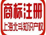 松江區商標續展 續費 續期 商標延期辦理