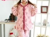 时尚品牌孕妇装2014韩版秋冬新款加厚珊瑚绒孕妇套装哺乳衣月子服