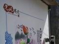 缙云墙绘手绘