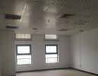 CBD地铁口 中华大厦1268平精装修低价1.8元