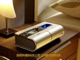 云南昆明瑞思迈S9全自动单水平家用睡眠呼吸机