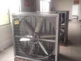 广州负压风机安装厂家工厂通风降温设备水帘养殖场抽风机