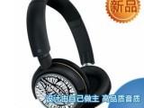 代理批发philips飞利浦 SHL8800 舒适耳垫 耳罩式耳