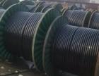 常州废旧电缆线回收公司%戚墅堰电线电缆回收价格