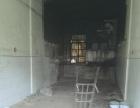 广瑞路附近楼上楼下100平米仓库出租