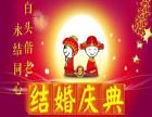石家庄桥东区生活妆舞台妆团体妆彩妆造型石家庄新娘跟妆学习费用