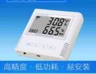 实验室冷库温湿度记录仪USB接口