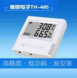 实验室声光报警温湿度记录仪TH15R
