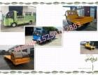 苏州电动载货车厂家-出售1吨-15吨电瓶货车