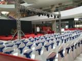 包头专业演出设备 展会物料 灯光音响 舞台设备 桌椅租赁
