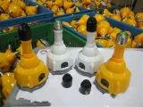 三龙牌 SL888LED万能遥控应急节能灯 一度神灯 能调节亮度