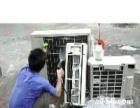 上海松江专业空调维修保养;冷库安装;热水器拆装公司