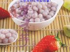 台湾紫香芋快乐柠檬专用珍珠圆小芋圆芋圆甜品diy甜品材料芋头味