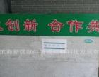 GRC轻质隔墙板的施工工艺及操作要点