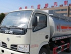 新型3吨5吨10吨8吨移动加油车油罐车