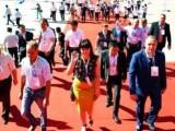 2019哈尔滨装备制造业博览会 哈尔滨制博会