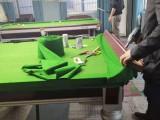 上门维修台球桌服务 台球桌拆装挪位安装调平