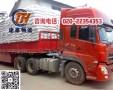 广州增城新塘物流配货