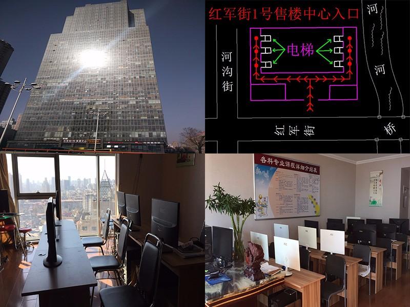 学广告设计来哈尔滨博艺电脑设计学校