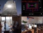 哈尔滨电脑学校,影视办公PHP淘宝运营 微 信公众号