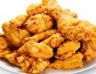 MOXISO韩式炸鸡加盟费用