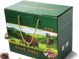合肥包裝盒廠定制新年禮盒選安徽廣印彩印 精美禮盒包裝定制