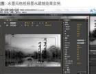 扬州鸿飞premiere培训AE影视广告设计培训课