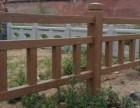 仿木护栏产品特点