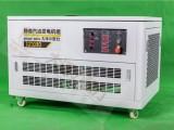 能源电站移动30KW静音汽油发电机