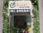 个人转让鲜花店,生意好 位置极佳