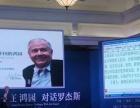 郑州会议速记、网站直播、论坛讲座、录音整理