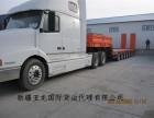 乌鲁木齐-吉尔吉斯斯坦杜尚别 苦盏各种货物运输 散货运输